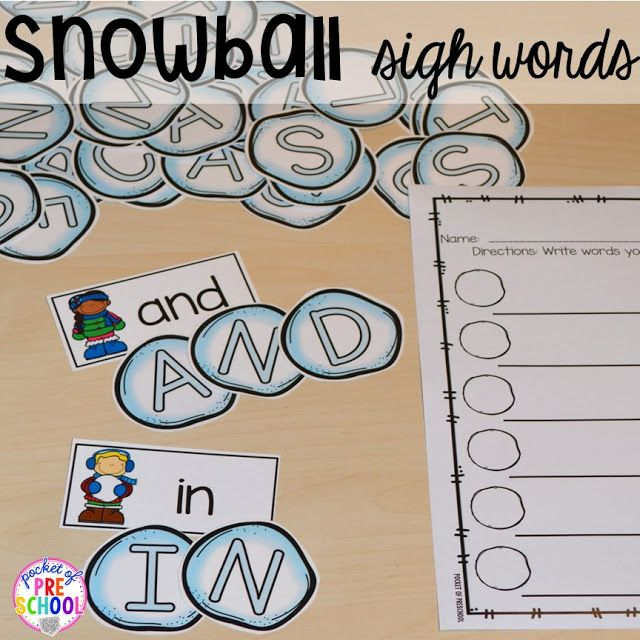 My go to Winter themed math, writing, fine motor, sensory, reading (freebie), and science activities for preschool and kindergarten.