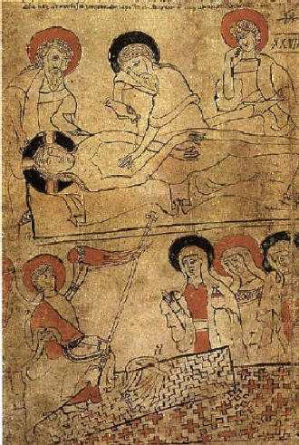 Illustration from the Hungarian Pray Manuscript