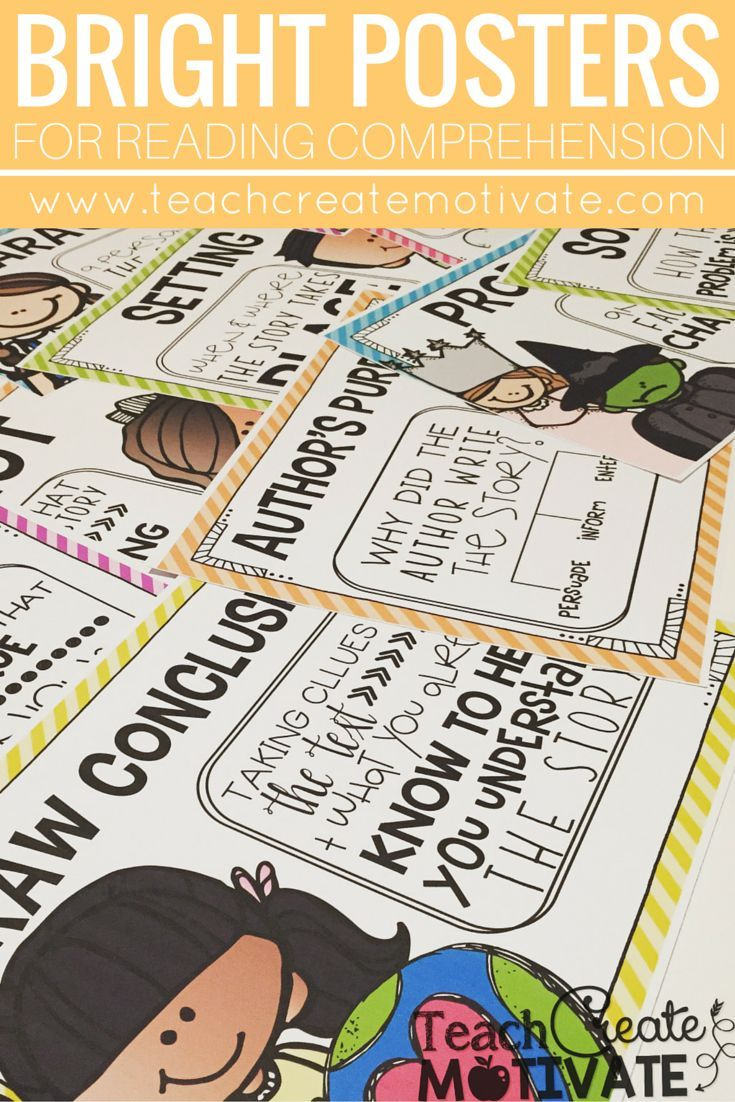 Brighten up your classroom library and help your students with reading skills with these comprehension posters!
