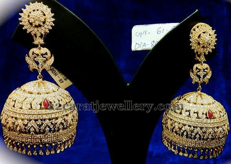 Jewellery Designs: 60gms Diamond Jhumkas