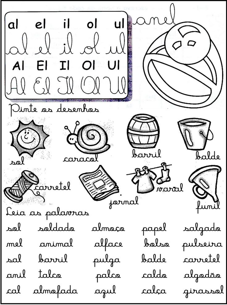Pedagogia Século XXI: Fichas de leitura com sílabas complexas