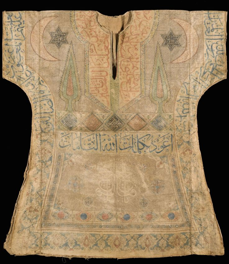 16 c. Ottoman talismanic shirt, front. Covered in a variety of astonishingly intricate scripts, including Muhaqqaq, Naskh, Ghubar, Thuluth and square Kufic. Conveyed spiritual protection to the wearer. Parallels a group of similar Ottoman shirts in the Topkapi Saray Museum, all dating from the 15th and 16th centuries, with the crescent moon and cypress trees so common in 16th-c. Ottoman styles.
