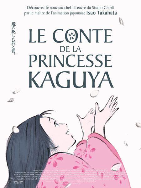 Le Conte de la princesse Kaguya ** **  des studios Ghibli  - Par l'auteur du merveilleux  LE TOMBEAU DES LUCIOLES.
