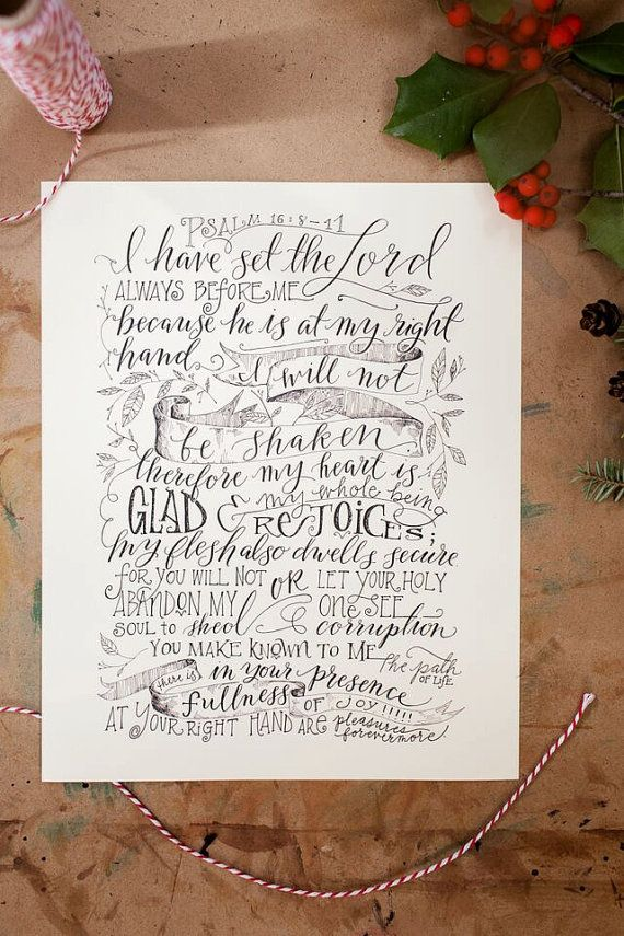 Psalm 16:8-11  8x10 Illustration Poster by LaPlumeStudio on Etsy