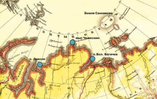 Колчак в поисках Земли Санникова