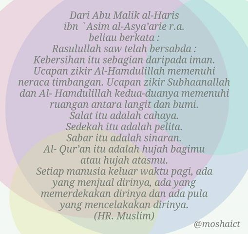 #motivation #quote #quotes #inspiration #inspirationalstory #life #beautiful #beautiful life #moshaict #hijabstore #moshaicthijabstore   www.moshaict.com
