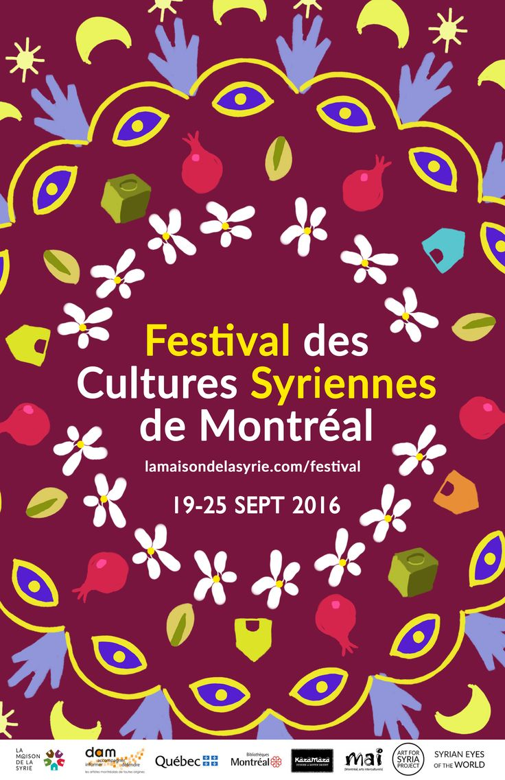 Poster realised with Marya Zarif for La Maison de la Syrie