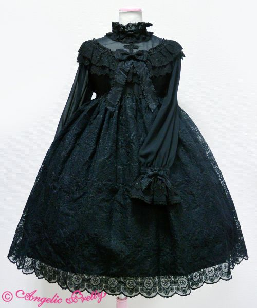 Angelic Pretty - Katrina OP in black (or any colour...)