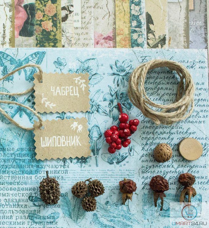 Бумага для творчества Бумага для скрапбукинга охватывает самые интересные темы и направления, поэтому вы с легкостью сотворите из нее что то особенное  #Бумага #Скрапбукинг #Творчество