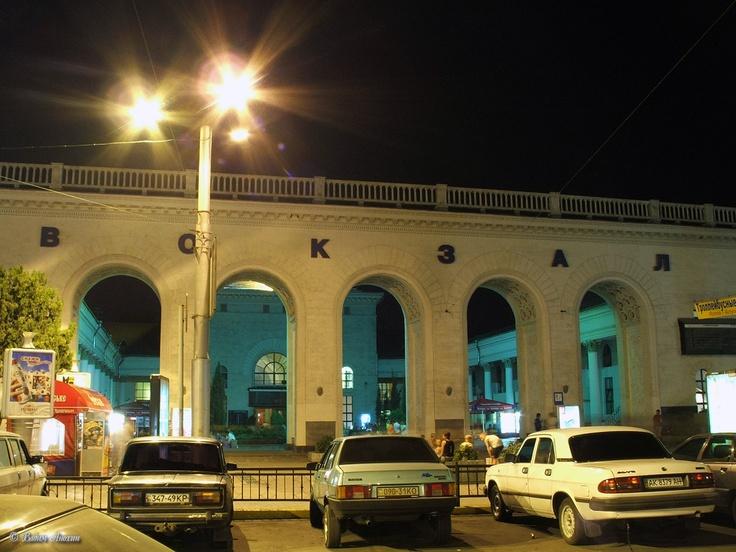 Simferopol's Central Railway Station.  Ukraine.