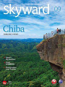 表紙 ★ CAPS works news. JAL skyward (9月号)国際版 表紙巻頭 特写 撮影 加藤千絵 ( CAPS ) http://www.fujisan.co.jp/product/1281683687/b/1407959/