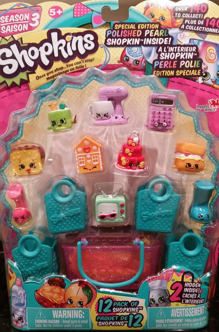 Shopkins Season 3 4 Super Rare Canadian Packages 4 VHTF 12 Packs | eBay