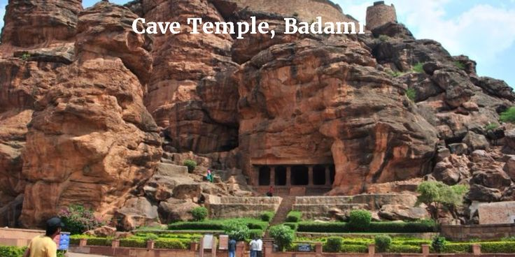 Located in Badami, Karnataka – The cave temples were built during the 6th and the 8th centuries by the Badami Chalukyas. There are 5 cave temples in total, with 3 dedicated to the Hindu holy trinity Brahma, Vishnu and Shiva and the 4th cave is dedicated to Jain traditions. The caves are also a part of UNESCO World Heritage Sites and are a major tourist attraction in Karnataka.