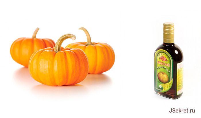 Тыквенное масло широко используется в медицине, т.к. она содержит витамины А, Е, К, С, В1, В2,