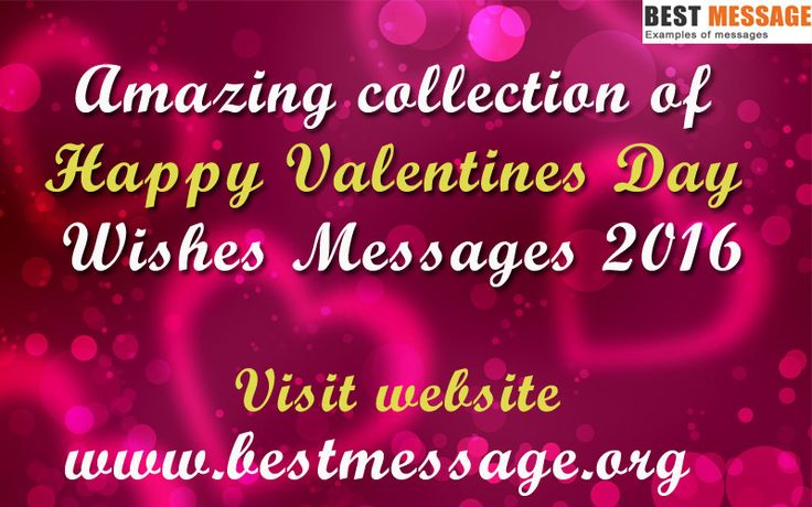 valentine day whatsapp message for friends