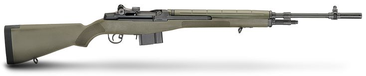 Standard M1A™ | Semi Automatic Tactical Rifles for Sale