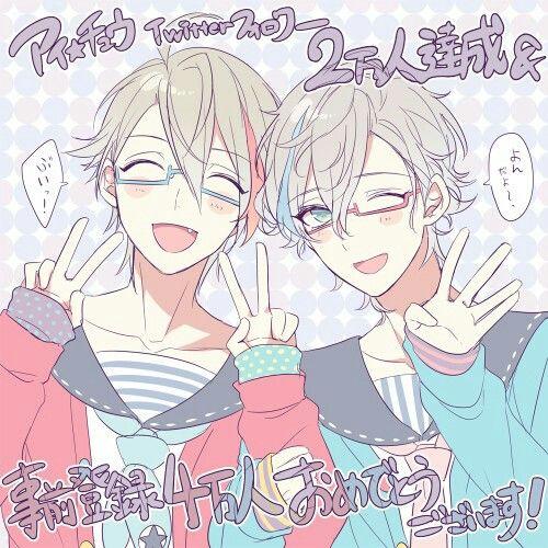Twinkle bell - I♡Chu Satsuki and Mutsuki