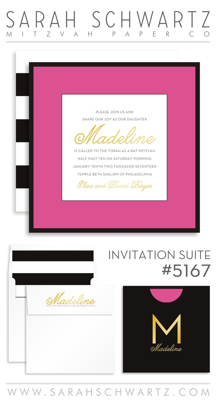 A modern pink and gold Bat Mitzvah invitation suite with a striped pattern