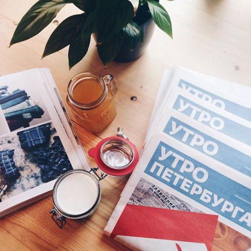 Свежий номер @utropeterburga уже у нас ☀️ И не пропустите наше предложение: десерт+чай по цене десерта😘 #ohmytea_ru #ohmytearu #ohmytea #петербург #чай #чайспб #утропетербурга #spb #spbtea #autumn #morning via Instagram http://ift.tt/1K9vifY