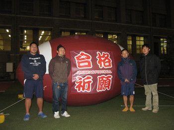 キャンパスジャック 2010 ~桃山学院大学~