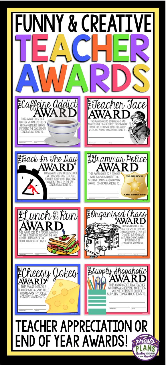 These 50 ready-to-print teacher awards are the perfect way to celebrate your school staff in a funny and creative way! Use them to end of the school year, during teacher appreciation week, or at any other time of the year to show your staff that they are