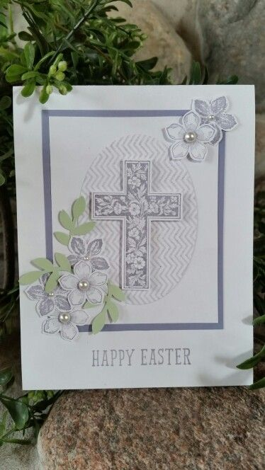 234 best stampin up crossesbible verses images on pinterest stampin up oh hello crosses of hope petite petals indescribable gift negle Gallery