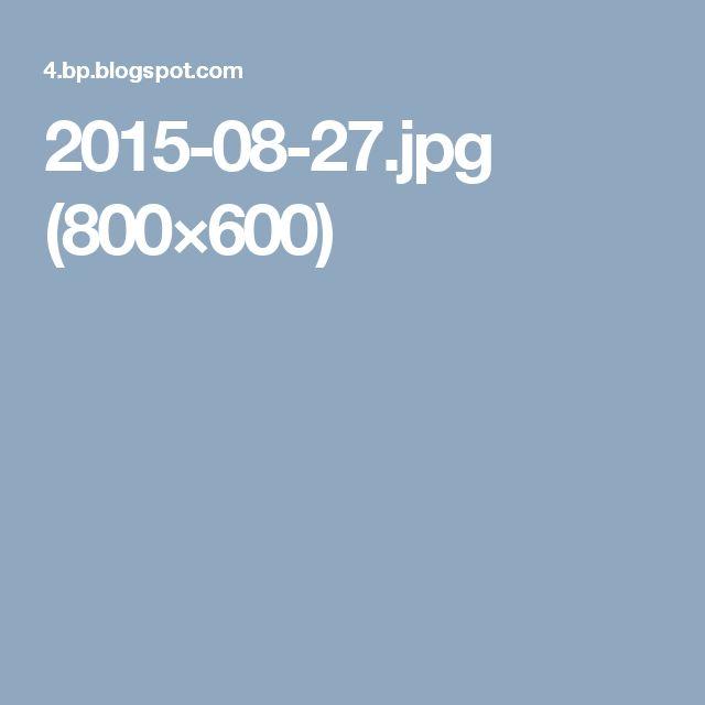2015-08-27.jpg (800×600)