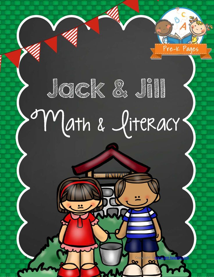 Best  Jack And Jill Ideas On Pinterest Stag Ideas Stag And Doe Games And Stag And Doe