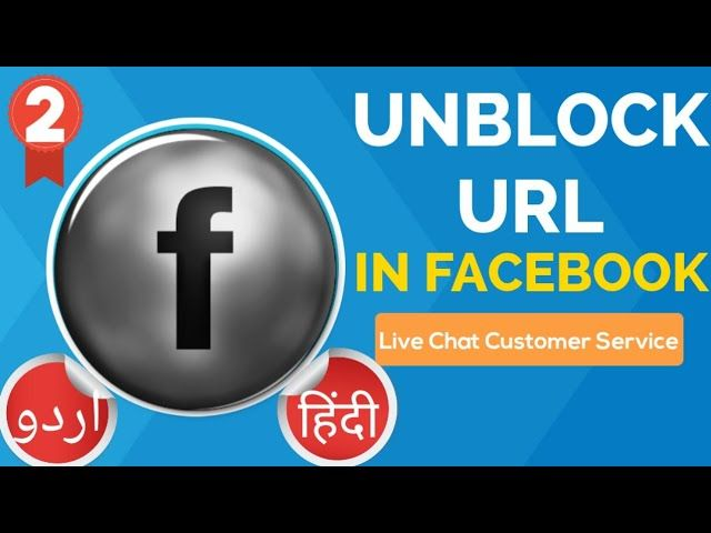 Unblock Website From Facebook How To Unblock A Website On Facebook Unblock Url On Facebook Hindi In 2021 Blocked On Facebook Audit Facebook Website