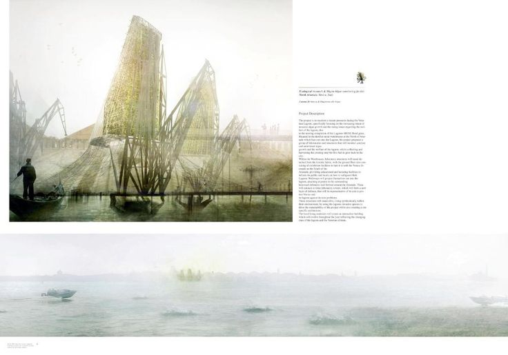 Presidents Medals: Ecological research & Macro Algae monitoring facility, North Arsenale, Venice