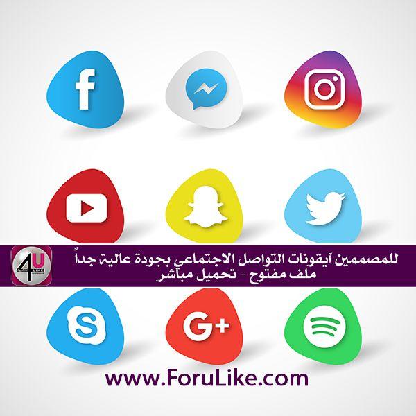 للمصممين آيقونات التواصل الاجتماعي بجودة عالية جدا بشكل فني جميل ملف مفتوح تحميل مباشر Icons Social Networks Learn Arabic Alphabet Iphone Case Stickers Social Media Icons Vector