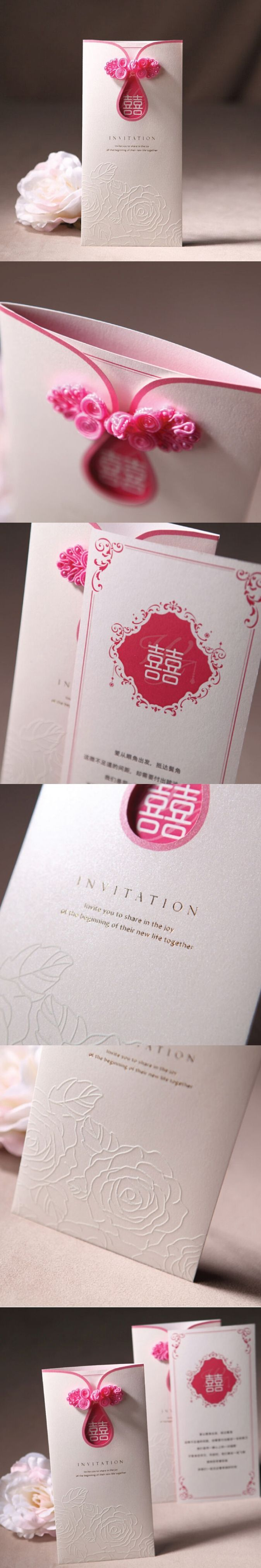 chinese wedding invites card