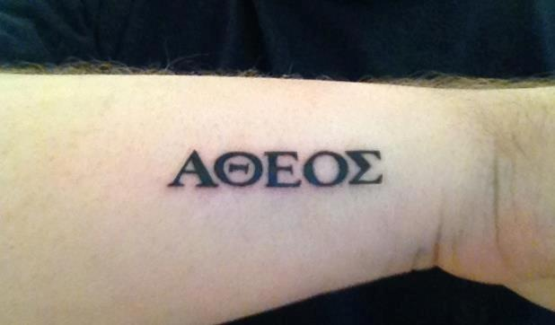 If this is actually Greek, then cool. But I still doubt I'd get another language tattooed on me.