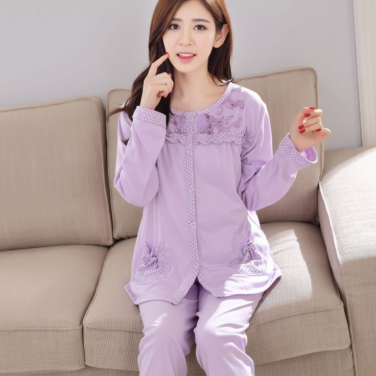 Looking for comfy, stylish maternity pyjamas? Visit our online sleepwear shop where you will find a huge of range of pyjama tops, pyjama bottoms maternity nighties and breastfeeding sleepwear.