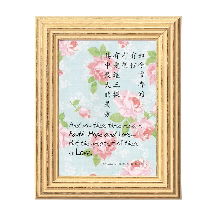 Words for Life - The greatest is LOVE  Custom made Bible Verse/Quote picture frame from $4.9  Langham Mall, Unit 2333 & 2335 Level 2 8339 Kennedy Road, Markham, Ont, Canada  www.OneOfAKaIND.com
