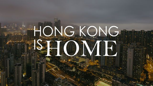 Hong Kong is Home.  Track: M83 - Waking Up Inspiration: Oblivion Movie  --- Connect http://www.javinlau.com http://javinlau.tumblr.com http://www.facebook.com/javinlauphotography