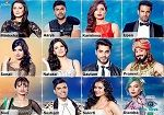 Upen gets evicted- Big boss 8 Big boss is a TV reality show which has popular track record as well as worldwide TRP in reality show. Big boss 8 reality one house show started to live on the TV from 21st September 2014. The new Bollywood comer Upen patel is evicted from the Big Boss 8 house