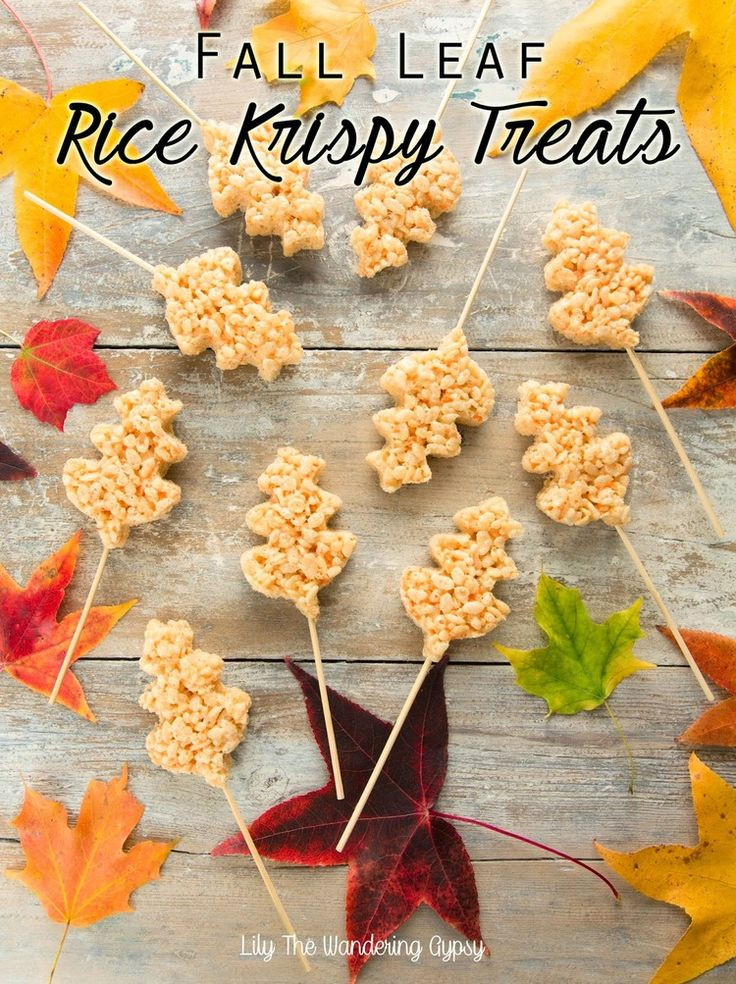Fall Rice Krispy Treat Pops - Lily The Wandering Gypsy
