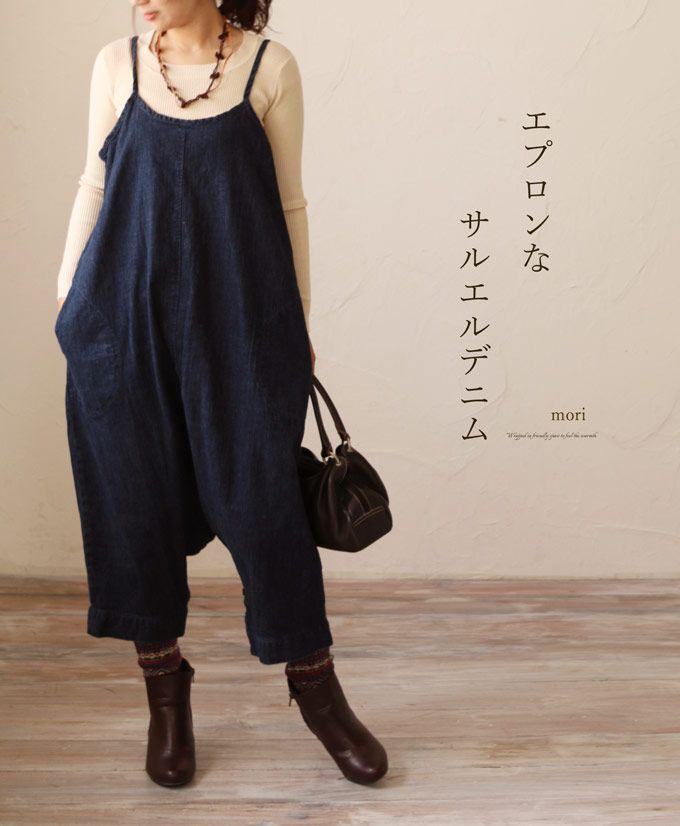 Cawaii I do not find any other cute To a fashionable world I have never seen before