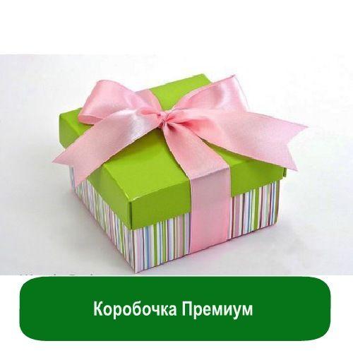 Красивейшая коробочка подойдет для подарка. А так же, в ней удобно хранить различные безделушки. Яркая, красочная и нежная.  #мылоопт  #мыло_опт # #коробки# упаковка #наклейки #своими_руками #все_для_творчества #материалы_для_творчества #рукоделие #идеи_для_творчества #идеи_для_подарка #своими_руками #подарки #упаковка #декор #мечтысбываются #новогоднеенастроение #упаковкаподарков #предновогодняясуета #подарки #сюрпризы #поздравления #новыйгодскоро