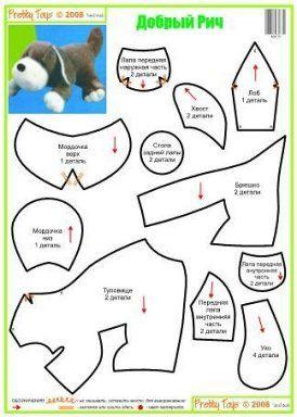 Patrones para hacer peluches (todo tipo de animales:tigres vacas, ranas ,monos, dragones)