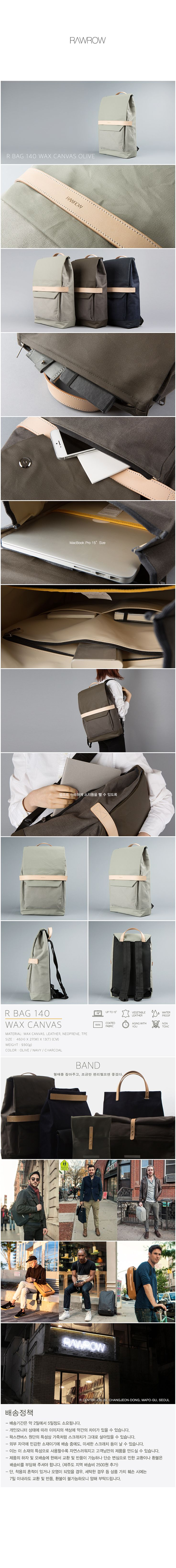 RAWROW - love their bags - this one is great as a carry on flight bag, as pockets are plentiful and easy to get to