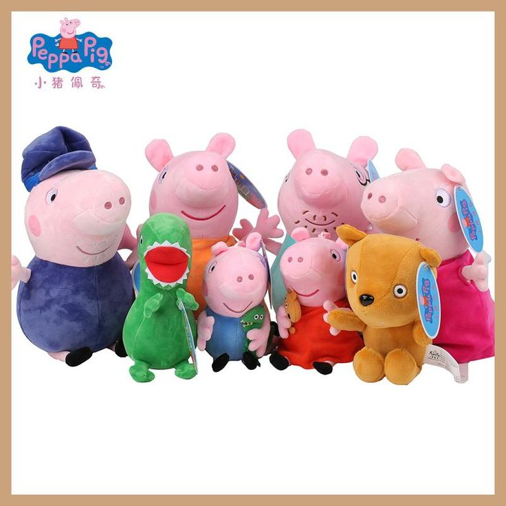 Genuine Peppa Pig family Plush Toys Peppa George Pig Family Toys For Children Hobbies Dolls & Stuffed Plush Toys New Year Gifts