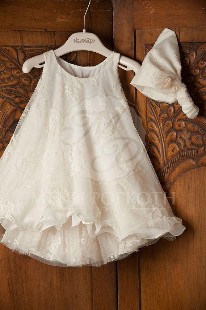 Βαπτιστικό ρούχο για κορίτσι δαντελένιο