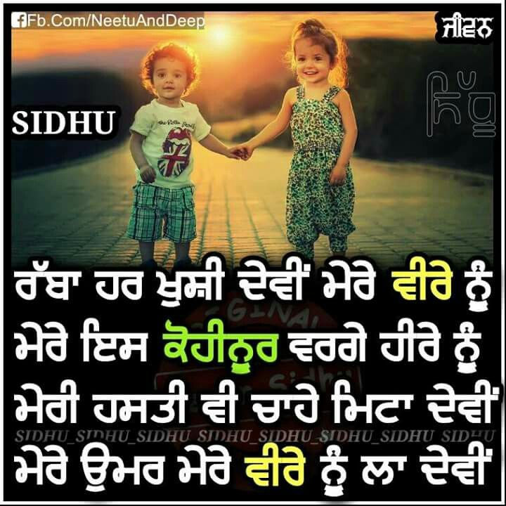 Best Sister Birthday Quotes In Hindi: Best 25+ Brother Birthday Quotes Ideas On Pinterest