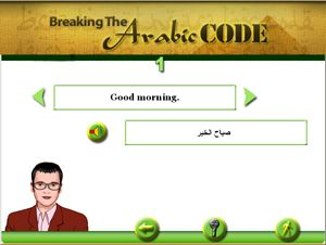 Learn Arabic | Arabic Language Course | Learn Arabic Online with Breaking The Arabic Code