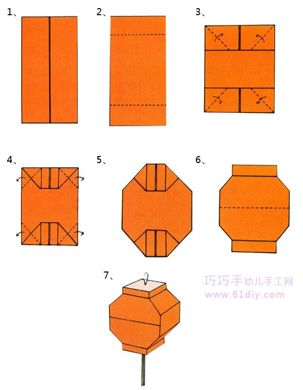 1000 ideas about origami lantern on pinterest diy for How to make paper lamp step by step