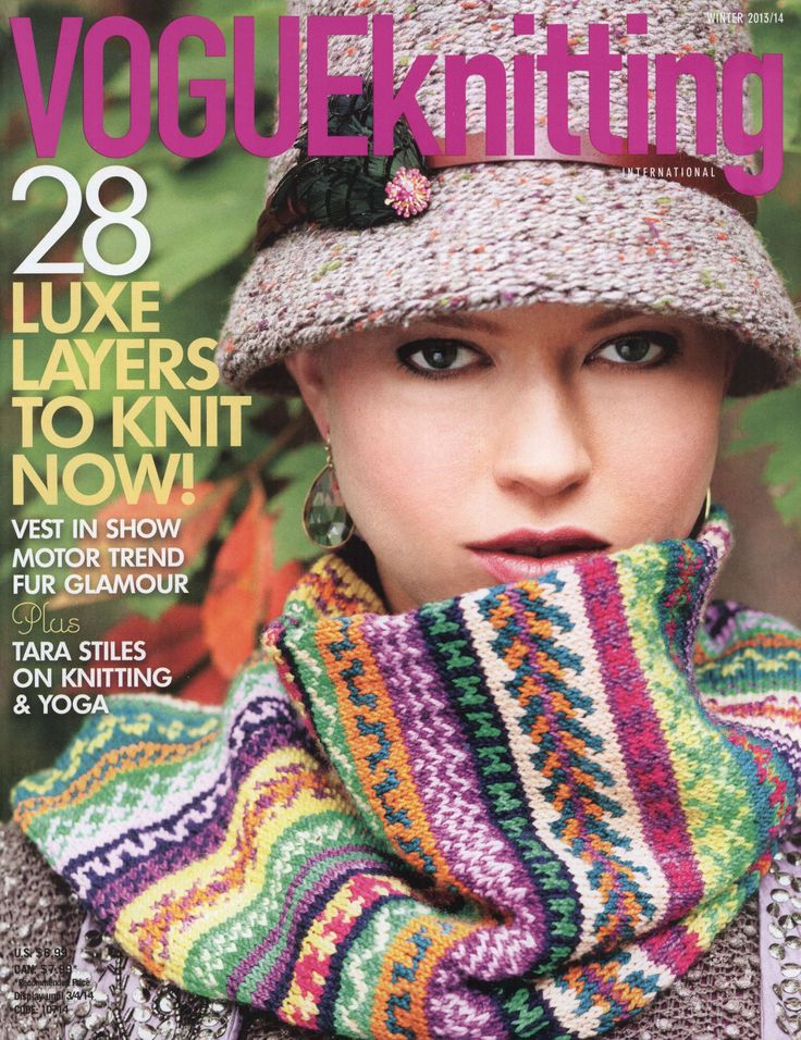 Vogue knitting 2013/2014 winter