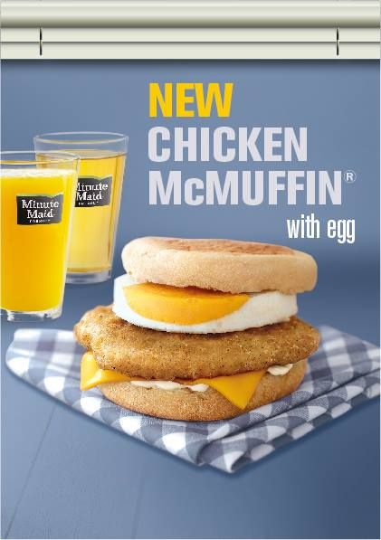 Chicken McMuffin with Egg at McDonald's South Africa #McDonalds #McMuffin #EggMcMuffin #ChickenMcMuffin #SouthAfrica