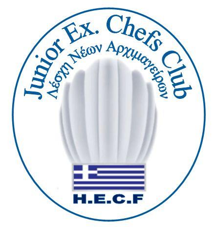 Junior Ex. Chefs Club